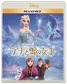 アニメ映画「アナと雪の女王」、4週目でBD売上200万枚を突破! 映像作品史上2作目のダブルミリオン達成