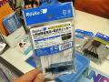 高速充電モード搭載のUSB電圧・電流チェッカー ルートアール「RT-USBVA5」が登場!