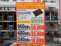 SanDiskの高耐久/ゲーム向けSSDの最大容量960GBモデルが発売に!