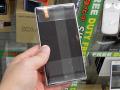 2014年8月11日から8月17日までに秋葉原で発見したスマートフォン/タブレット