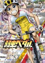 自転車競技アニメ「弱虫ペダル」、声優2人が世界最高峰のレース「ブエルタ・ア・エスパーニャ」の中継ゲストに!