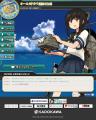 艦これ、「オールカドカワ艦隊司令部」をオープン! KADOKAWA各社からのアイテムをまとめて紹介