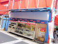 秋葉原の駅前に新たな閉店屋がオープン! 上野・アメ横に並ぶ「閉店屋の激戦区」となる可能性も