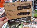 4入力2出力のHDMI切替器「THD42MSP2」がテックから!
