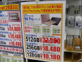 プレクスターの新型SSD「M6 PRO」がついに発売! まずは128GB/256GBモデルから