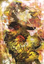 ゴンゾ、名作TVアニメ「巌窟王」(全24話)の一挙上映会を2夜にわたって開催! トークショーやグッズ販売も
