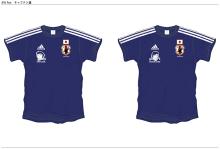 キャプテン翼、サッカー日本代表コラボTシャツ全9種の発売が決定! 第1弾は9.5札幌あわせで松山光