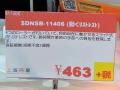 マウスからキーボードへの持ち替えが快適になるローラー付きリストレスト「DN-11406」が上海問屋から!