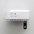 コンパクトなWi-Fi中継器「WTC-300HWH」がエレコムから登場!