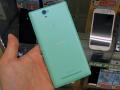 自撮り機能を強化した5.5インチスマホ Sony Mobile「Xperia C3」が登場!