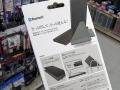 タブレットスタンドにもなる保護カバー付きBluetoothキーボード2モデルがエレコムから!