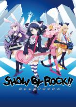 サンリオ、「SHOW BY ROCK!!」を深夜枠でTVアニメ化! バンドをテーマにしたキャラクタープロジェクト