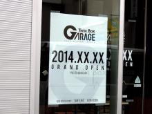「Twin Box GARAGE」、計測器ワールド跡地で年内オープン