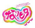 TVアニメ「なりヒロwww」、10月スタート! 「gdgd妖精s」スタッフによるオリジナル新作