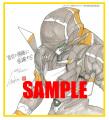 OVA版「翠星のガルガンティア」、前編の来場者特典が決定! TVシリーズの一挙配信やリアル謎解きゲームも