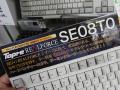 全キー押下圧55g採用の小型キーボードが東プレから! 9月20日発売