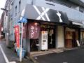 【週間ランキング】2014年9月第3週のアキバ総研ホビー系人気記事トップ5
