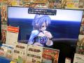 「英雄伝説 閃の軌跡II」、「絶対絶望少女 ダンガンロンパ Another Episode」など今週発売の注目ゲーム!