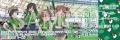とある科学の超電磁砲×東京ヴェルディ、コラボタオルマフラー付きチケット発売決定! MB自由席に購入者優先エリアを設置