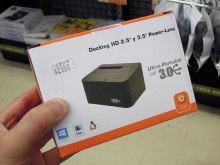 USBバスパワー駆動の外付けHDDドック「外付け革命USB3.0HDDドッキングステーション」が発売!
