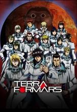 「テラフォーマーズ」、TVアニメ版の声優コメントが到着! 9月26日23時からは放送開始直前特番を配信