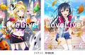 TVアニメ「ラブライブ!」、第2期のBD第4巻もオリコン総合首位を獲得! アニメ作品が3年半ぶりにトップ10を独占