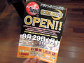 エスニック料理「SAPANA(サパナ)」、秋葉原UDXにオープン! ランチは1,000円前後
