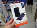 Sony Mobile製フラグシップスマホの小型モデル「Xperia Z3 Compact」が登場!