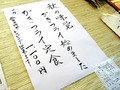 2014年秋到来! 「とんかつ冨貴」のカキフライ定食がスタート