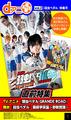 dアニメストア、本日夜「棺姫のチャイカ AVENGING BATTLE」第1話、限定オンライン先行上映会開催!