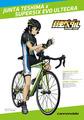 今夜いよいよ第2期スタート!「弱虫ペダル GRANDE ROAD」。自転車メーカー「キャノンデール」とのコラボも決定!