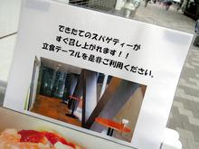 「Pastas(パスタス) 末広町店」、立食テーブルを設置! 最安190円の持ち帰りパスタ専門店