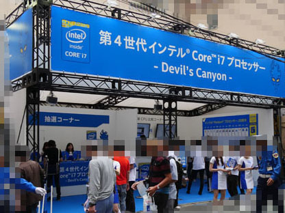 インテル、Devil's Canyon発売記念イベント