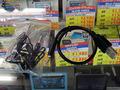 【アキバこぼれ話】録音再生可能なUSBメモリサイズのボイスレコーダー「MINIIR4GB」が販売中