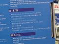 Mini-ITX向けのロープロファイルCPUクーラー2モデルがSilverStoneから!