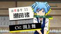 2015冬アニメ「暗殺教室」、椚ヶ丘中学校3年E組の生徒26名のキャストが明らかに! アニメビジュアル第3弾も