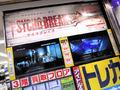 「サイコブレイク」、「テイルズ オブ ザ ワールド レーヴ ユナイティア」など今週発売の注目ゲーム!