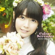サンボも協力! 肉好き声優・竹達彩奈、2ndアルバム「Colore Serenata」の詳細を発表