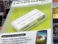 OTG対応のAndroidデバイス向け4in1カードリーダーが上海問屋から!