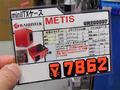 RAIJINTEK初のMini-ITXケース「METIS」が登場!
