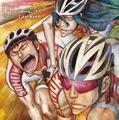 自転車競技アニメ「弱虫ペダル」、イベント「ツール・ド・ヨワペダ 2015」を2015年5月17日に開催! 声優12名が出演予定