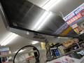 シネスコサイズの曲面パネル採用34インチ液晶モニタ! LG「34UC97-S」発売