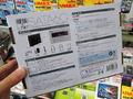 SATA 6Gbps対応の3.5インチHDDケース「裸族の一戸建て」が登場!