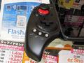 最大10インチのタブレットに対応する装着型ゲームコントローラー「PG-9023」がIPEGAから!
