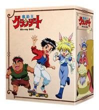 「魔動王グランゾート」、BD-BOXの特典を発表! LD向け映像特典や当時の玩具CMも収録、初回分は豪華メンバーによる25周年ブック付き