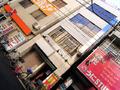 ヤマギワ東京ショールーム跡地・イシマル本店跡地・ニュー東和ビル、12月8日に解体開始! 住友不動産「(仮称)外神田一丁目計画 解体工事」