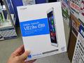 実売19,300円のOffice365付き格安Windows 8.1タブレットONDA「V819w 四核」が登場!
