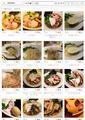 ラーメン/つけ麺「むぎとオリーブ」、秋葉原に12月上旬オープン! マーチエキュート神田万世橋で