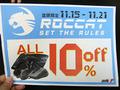 アキバ特価情報(2014年11月11日~11月16日)