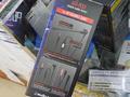 ゲーム向けチューニングを施した新型ヘッドセットがオーテクから! 密閉型と開放型の2モデルが発売に